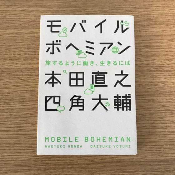 【統合】読書部